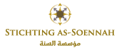 logo-as-soennah